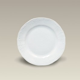 """7.75"""" Chinese Bernadotte Plate, SELECTED SECONDS"""